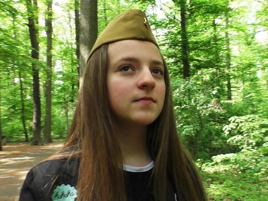 Дети в Германии о войне: «Лица моих предков». Видео