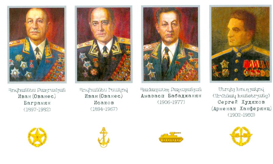 Музей двух героев ВОВ из Армении превратили в чайхану
