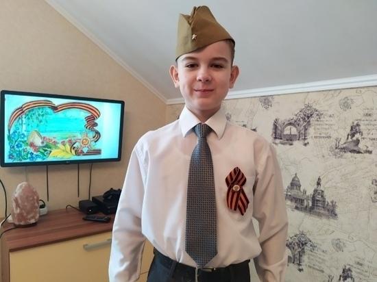Юный костромич стал победителем всероссийского конкурса «9 мая – День Победы»