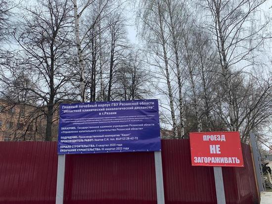 Рязанский онкодиспансер начал переезд в старое здание БСМП