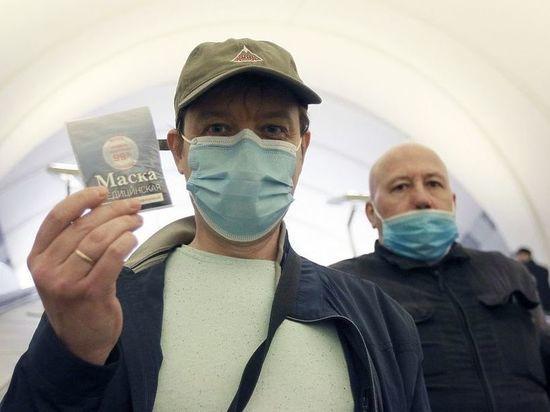 """Жители регионов, если носить маски """"по уму"""", будут вынуждены потратить на него около 10% средней зарплаты"""