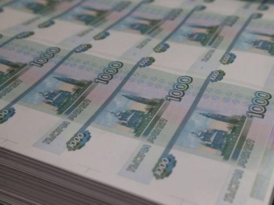 Затыкать дыру в бюджете придется за счет средств ФНБ