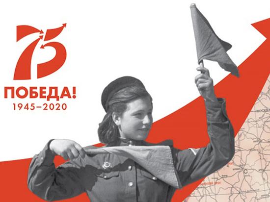 Не выходя из дома: День Победы в Пермском крае