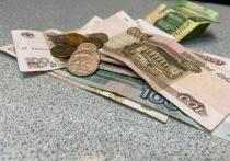 Региональные меры поддержки безработных и самозанятых введут на Вологодчине