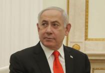 Нетаньяху отметил решающий вклад СССР в освобождение Европы