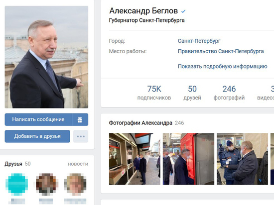 Губернатор Беглов заблокировал СМИ после вопроса о ковидной больнице