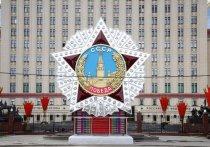 В субботу, 9 мая 2020 года, мы отмечаем 75-ю годовщину Победы в Великой Отечественной войне