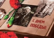 Дети Киргизии о войне: «Мой прадед герой»