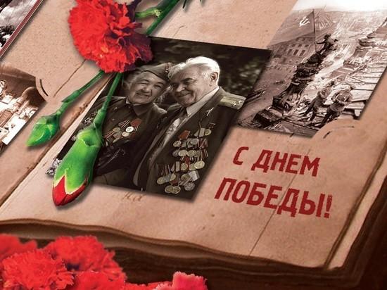 Дети Киргизии о войне: «Мой прадед герой». Фото