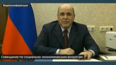 Опубликовано первое видео Мишустина после заболевания коронавирусом