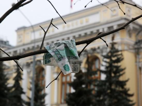 Коронавирусом заразились около 100 сотрудников Центробанка