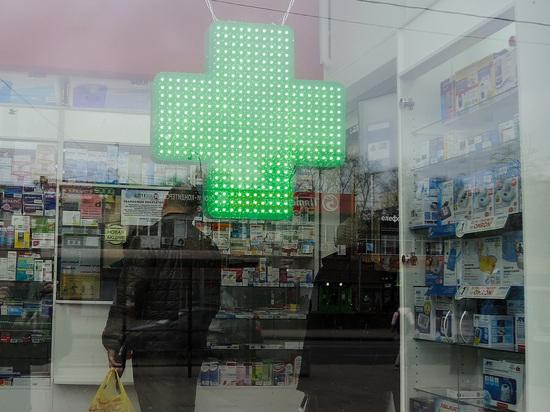 Росстат назвал цену карантина: в аптеках зафиксировано рекордное подорожание