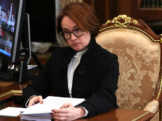 Как расценивать заявления Эльвиры Набиуллиной