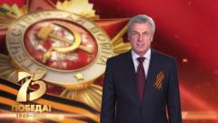 Сергей Носов поздравил жителей Колымы с Днём Победы