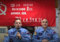 Российские космонавты Анатолий Иванишин и Иван Вагнер поздравили ветеранов и российских граждан с 75-летием Победы в Великой Отечественной войне