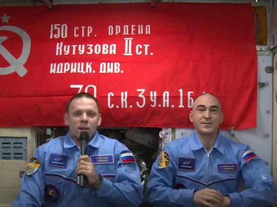 Космонавты поздравили ветеранов с Днем Победы с МКС