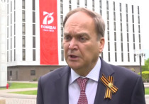 Российский посол в США Анатолий Антонов заявил, что дезинформационная кампания, которая была развязана в ряде стран с целью уменьшить роль СССР в победе над фашизмом является неприемлемой, а Москва не должна молчать в ответ