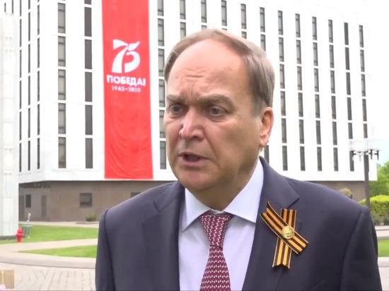 Антонов: Россия не должна молчать из-за попыток принизить роль СССР в Победе