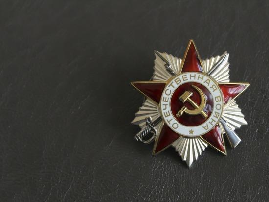Росстат назвал потери населения РСФСР от Великой Отечественной войны