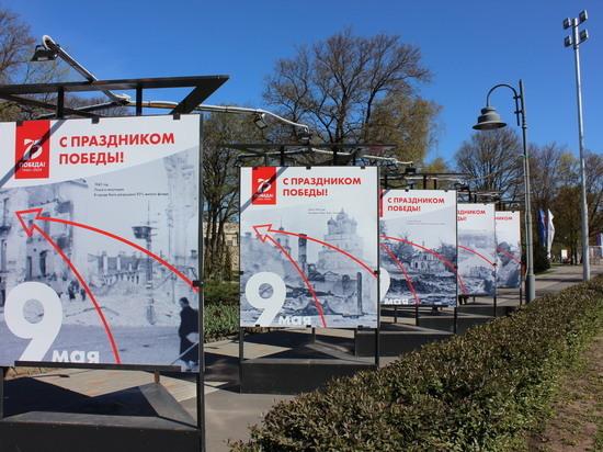 В Пскове открылась выставка «Псков в годы Великой Отечественной войны»