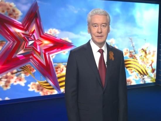 Собянин: москвичи смогут еще раз отметить День Победы после пандемии