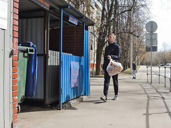 Роспотребнадзор рассказал, как безопасно выбрасывать мусор при пандемии