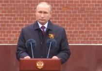 Пресс-секретарь Кремля Дмитрий Песков заявил, что утром 9 мая, когда президент Владимир Путин посетил могилу Неизвестного Солдата в Александровском саду, были соблюдены все меры безопасности