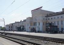 Железнодорожники предлагают свердловчанам поучаствовать в создании «Вокзала Памяти»