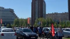 Сторонники возрождения СССР запланировали акцию в Казани, несмотря на угрозу COVID19