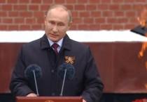 Президент Владимир Путин в ходе обращения к согражданам по случаю 75-летия Победы в Великой Отечественной войне отметил, что одолеть врагов народу помогло его единство