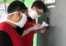 Любимов премировал студентов-медиков за борьбу с коронавирусом