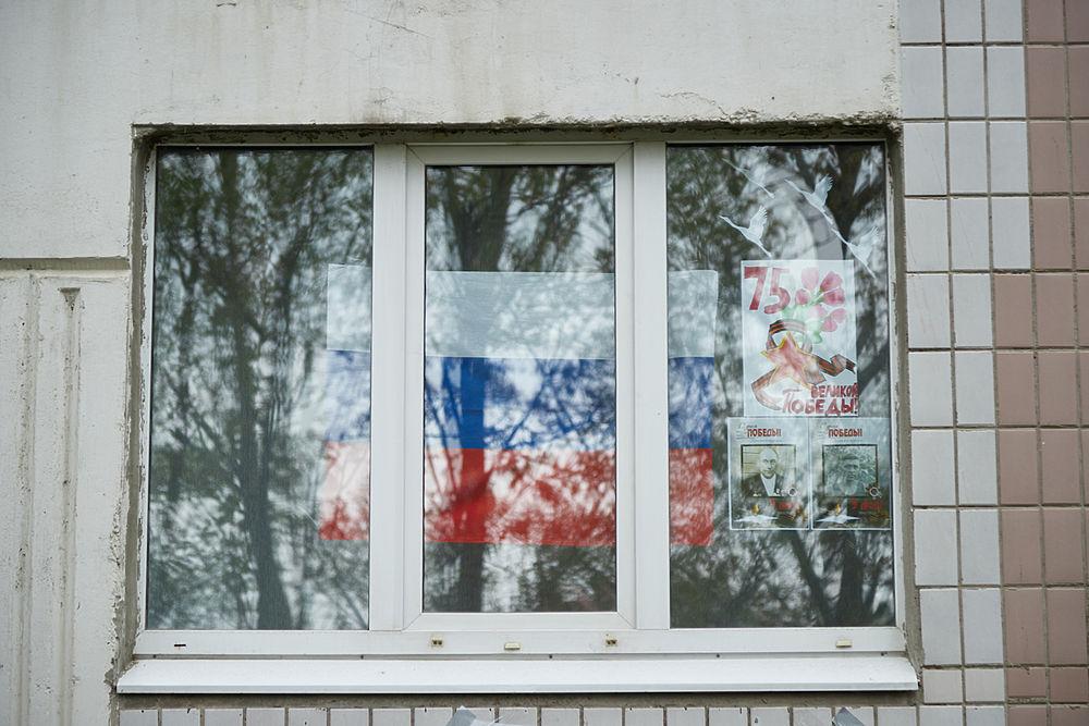 Как Рязань отметила День Победы в условиях пандемии