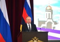 Президент России Владимир Путин принял участие в акции «Бессмертный полк»