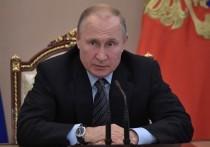 Путин пообещал проведение акции «Бессмертный полк» на Красной площади