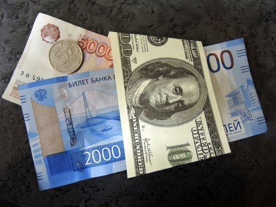 """""""Китай собрался обрушить доллар"""": экономисты оценили перспективу"""