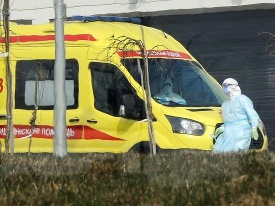 В больнице для пациентов с коронавирусом в Москве произошел пожар