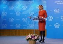 Официальный представитель МИД РФ Мария Захарова прокомментировала сообщения Белого дома в социальных сетях о том, что победу над нацизмом одержали США и Великобритания
