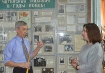 Общественница провела онлайн-экскурсию по музею истории УМВД Забайкалья