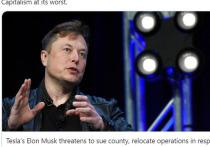 Основатель SpaceX и Tesla, бизнесмен Илон Маск обругал бывшего министра труда США Роберта Райха на русском языке после того, как тот упрекнул его в Twitter