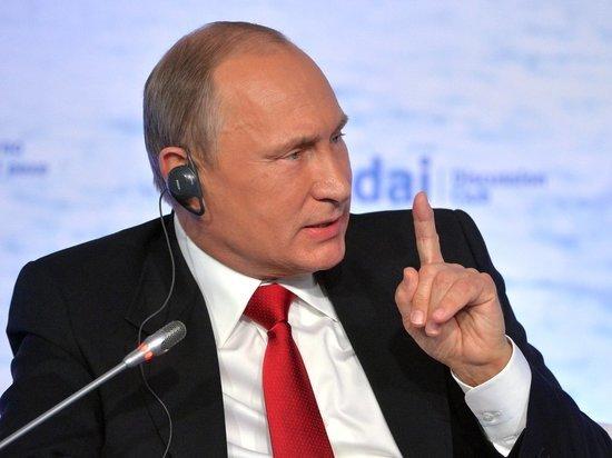 """Путин призвал отказаться от """"квасного и затхлого"""" патриотизма"""