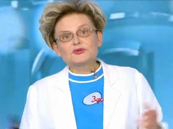 Елена Малышева назвала симптом коронавируса для обязательной госпитализации