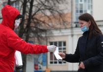 Штраф за отсутствие маски в Петербурге составит 4 тысячи рублей