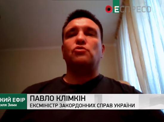 Климкин заявил, что Россия не имеет права праздновать день Победы