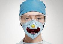Хабаровчанам предлагают покупать маски за 5 тысяч рублей