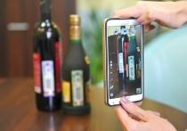 Два комсомольчанина по пьяни лишились своих телефонов