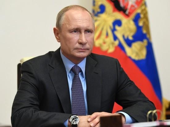 Выступление Путина по продлению нерабочих дней: онлайн-трансляция