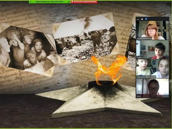 Германия: Уроки памяти и мужества в Русском центре Нюрнберга