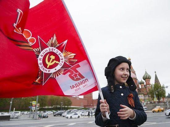 Несмотря на непривычный формат, празднование 75-летия Великой Победы удалось