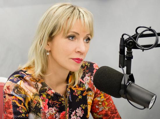 "Мария Захарова: ""Раньше 23:00 мы с работы не уходим"""