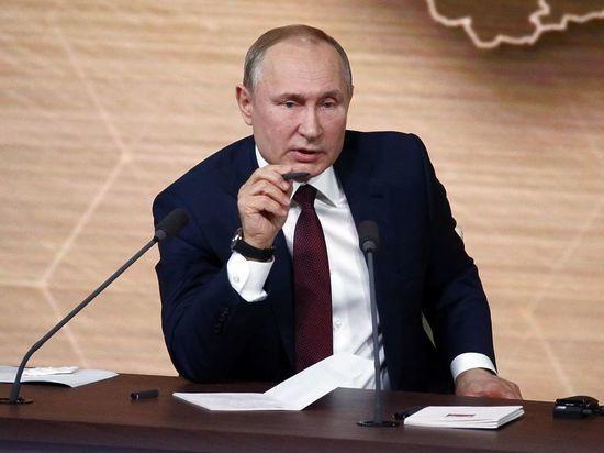 Путин заявил о выплате 10 тысяч рублей на каждого ребенка в России